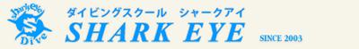 【伊豆/東京/関東】初心者も安心  ダイビングライセンス取得ならSSI公認スクール